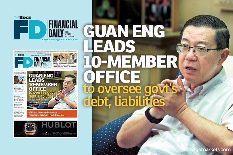 林冠英领导10人债管署 管理政府债务及负资产